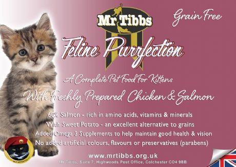 75% CHICKEN & SALMON GRAIN FREE KITTEN FOOD  (Also suitable for pregnant/nursing mums). 2KG BAGS